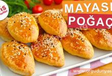 Photo of Susamlı Mayasız Peynirli Poğaça Tarifi