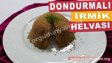 Photo of Dondurmalı İrmik Helvası Tarifi