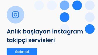 Photo of Popüler Instagram Takipçi Hizmeti